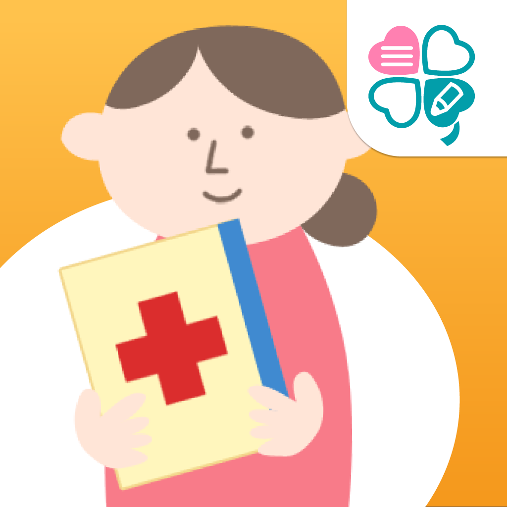 通院ノート-医療費控除の準備、通院記録も家族分まとめて簡単管理-
